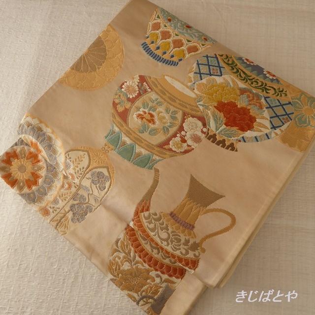 正絹 アイボリーに壷の袋帯