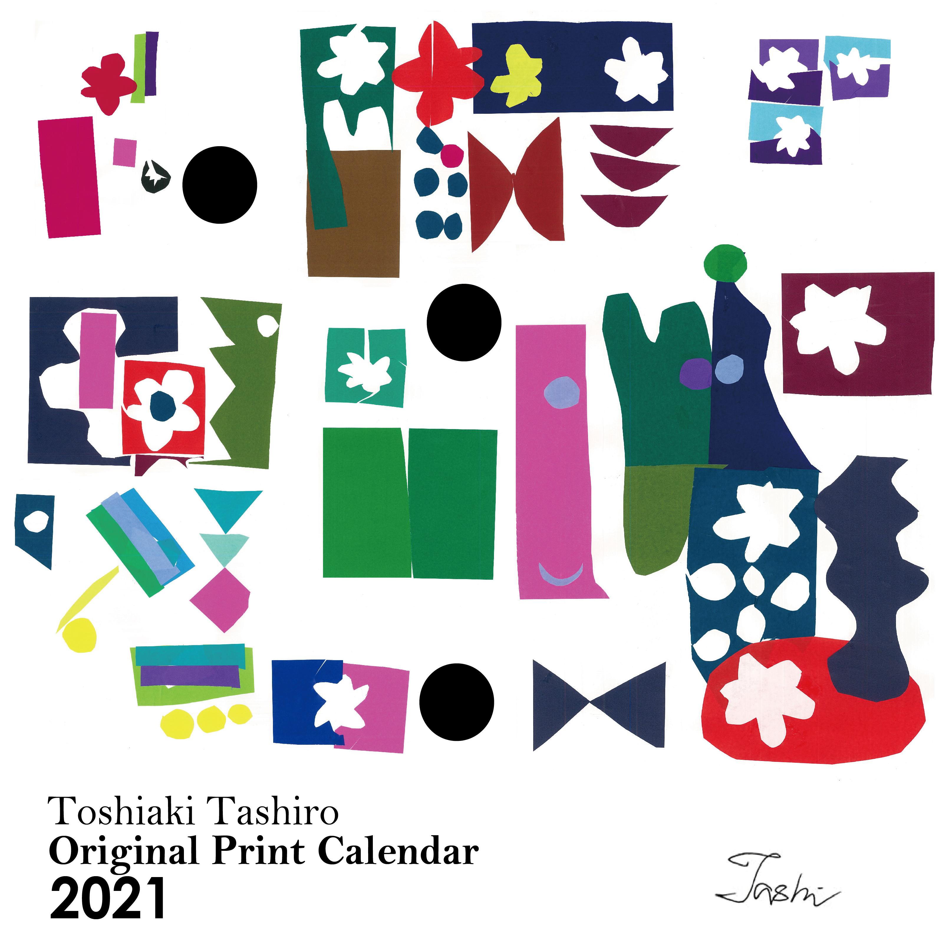 【予約商品】【カレンダー】【壁掛けタイプ】オリジナルプリントカレンダー2021年版