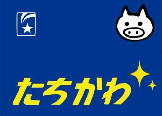 【送料100円!】寝台特急たちかわ ステッカー - 画像1