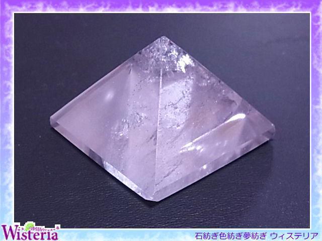 水晶 ピラミッド 35mm