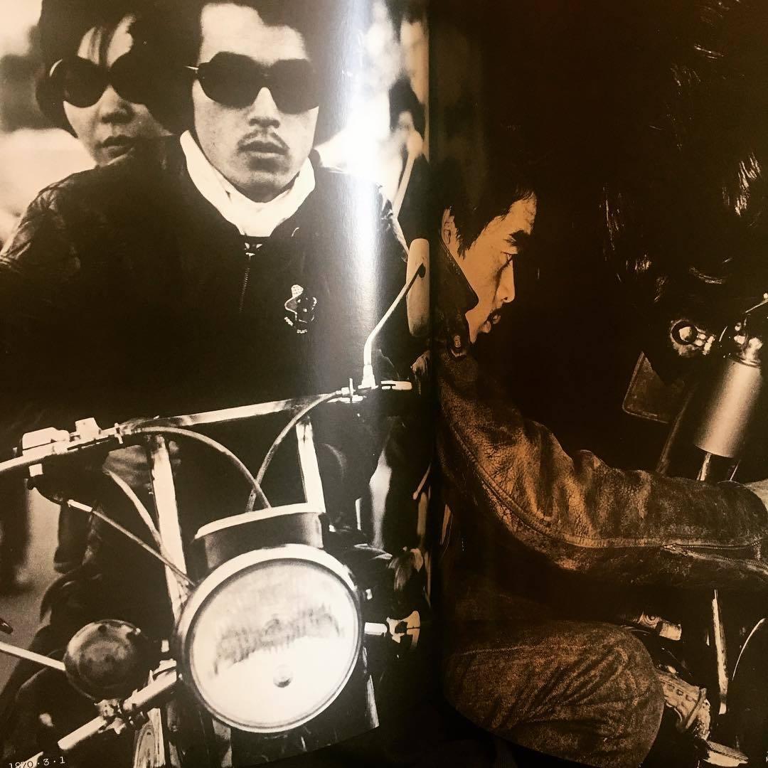 写真集「′69新宿カミナリ族は、いま… 青春ふたたび帰らず 福田文昭写真集」 - 画像3