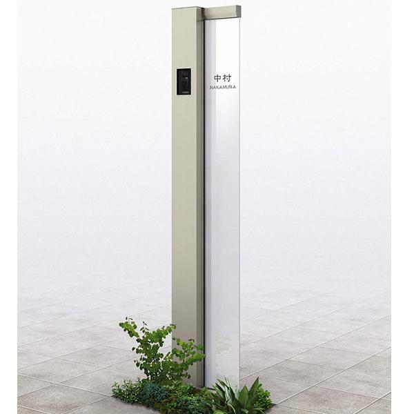 Ykkap サインポール ルシアスA01 照明ありタイプ インターホン加工あり アルミカラー(ネームシール付)