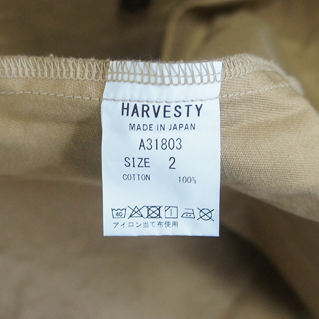 HARVESTY ハーベスティ チノクロスオーバーコート 正規取扱店  (品番a31803)