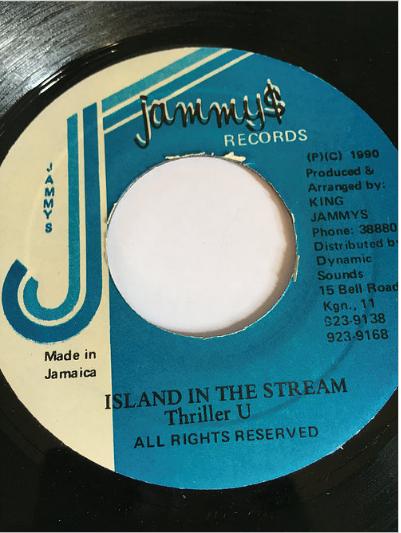 Thriller U(スリラーユー) - Island In The Stream【7'】