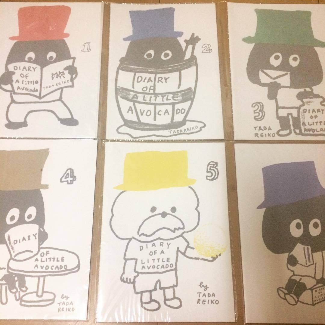 ZINE「ちいさいアボカド日記/多田玲子 1~6 6冊セット」 - 画像1