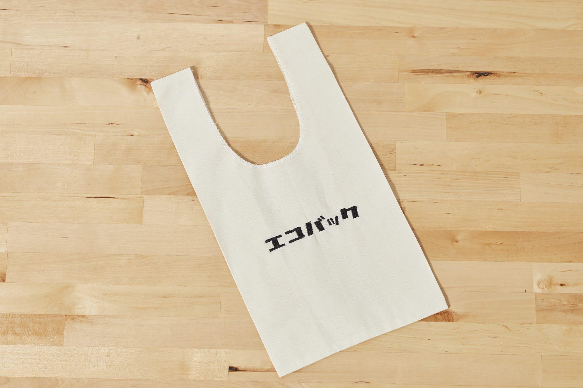 《 Sサイズ 》刺繍のマルシェバック エコバック/レジ袋