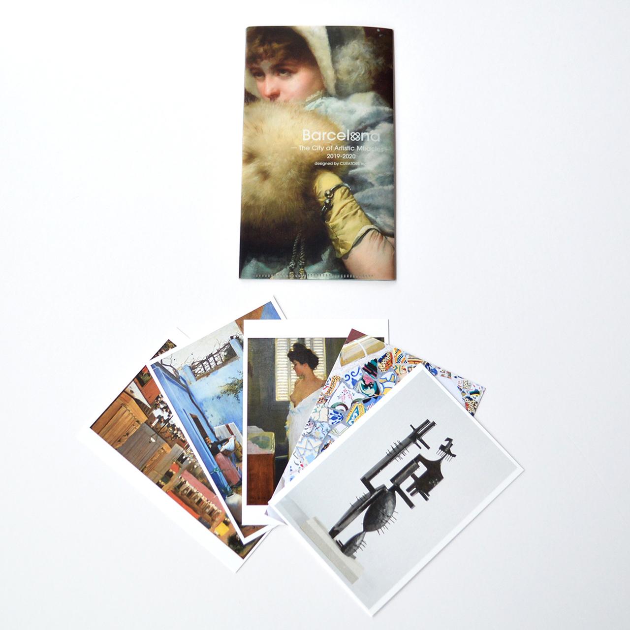 「奇蹟の芸術都市 バルセロナ」展 チケットフォルダー / ポストカード5枚セットA