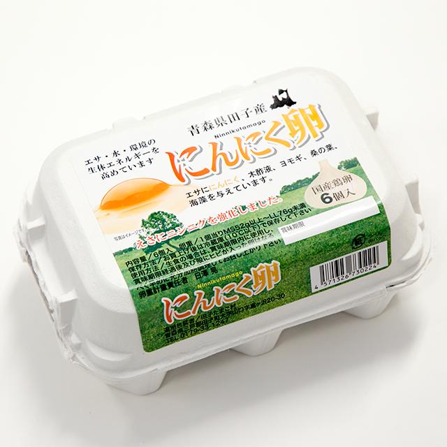 【送料無料(※沖縄除く)】にんにく卵(36個)