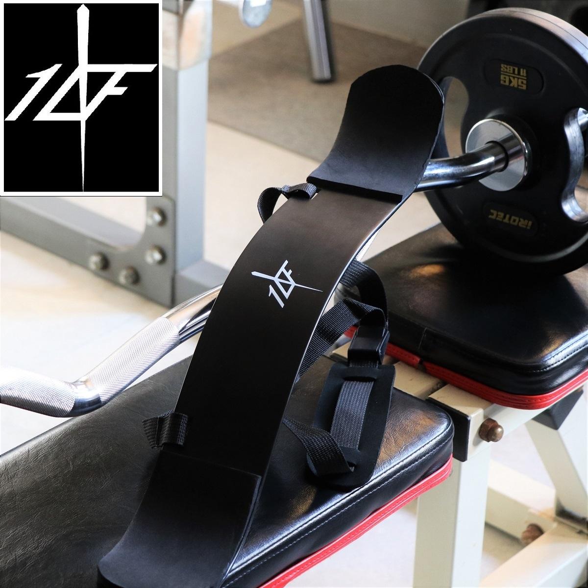 10FIT アームブラスター トレーニング 筋トレ ボディビル TE-54