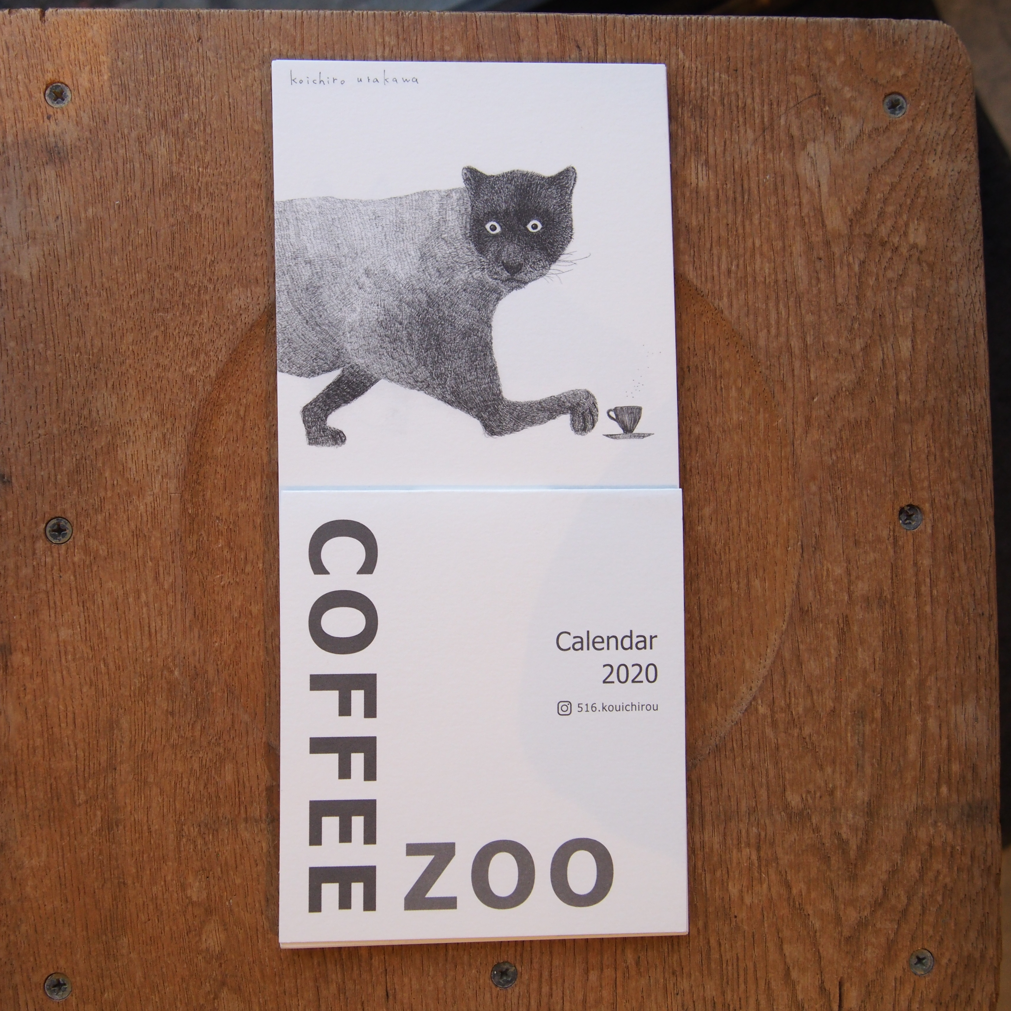 COFFEE ZOO カレンダー 2020