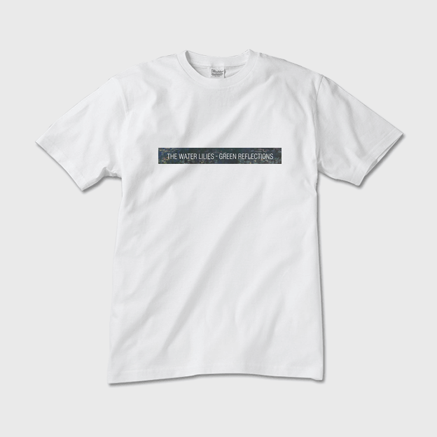 モネ「睡蓮」 THE WATER LILIES Tシャツ
