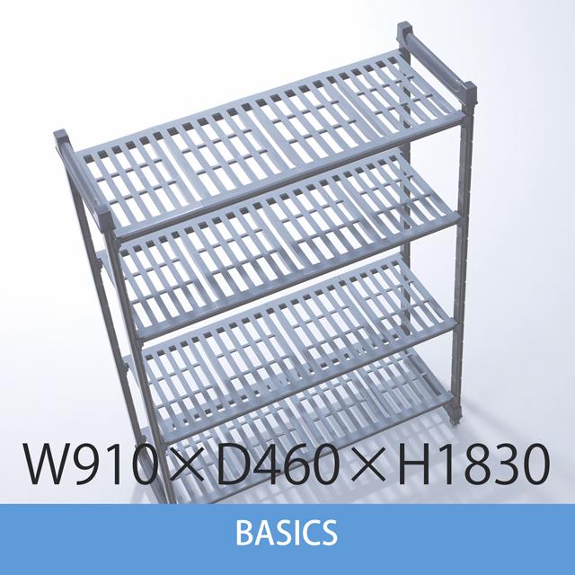 カムシェルビング ベーシックシリーズ W910×D460×H1830