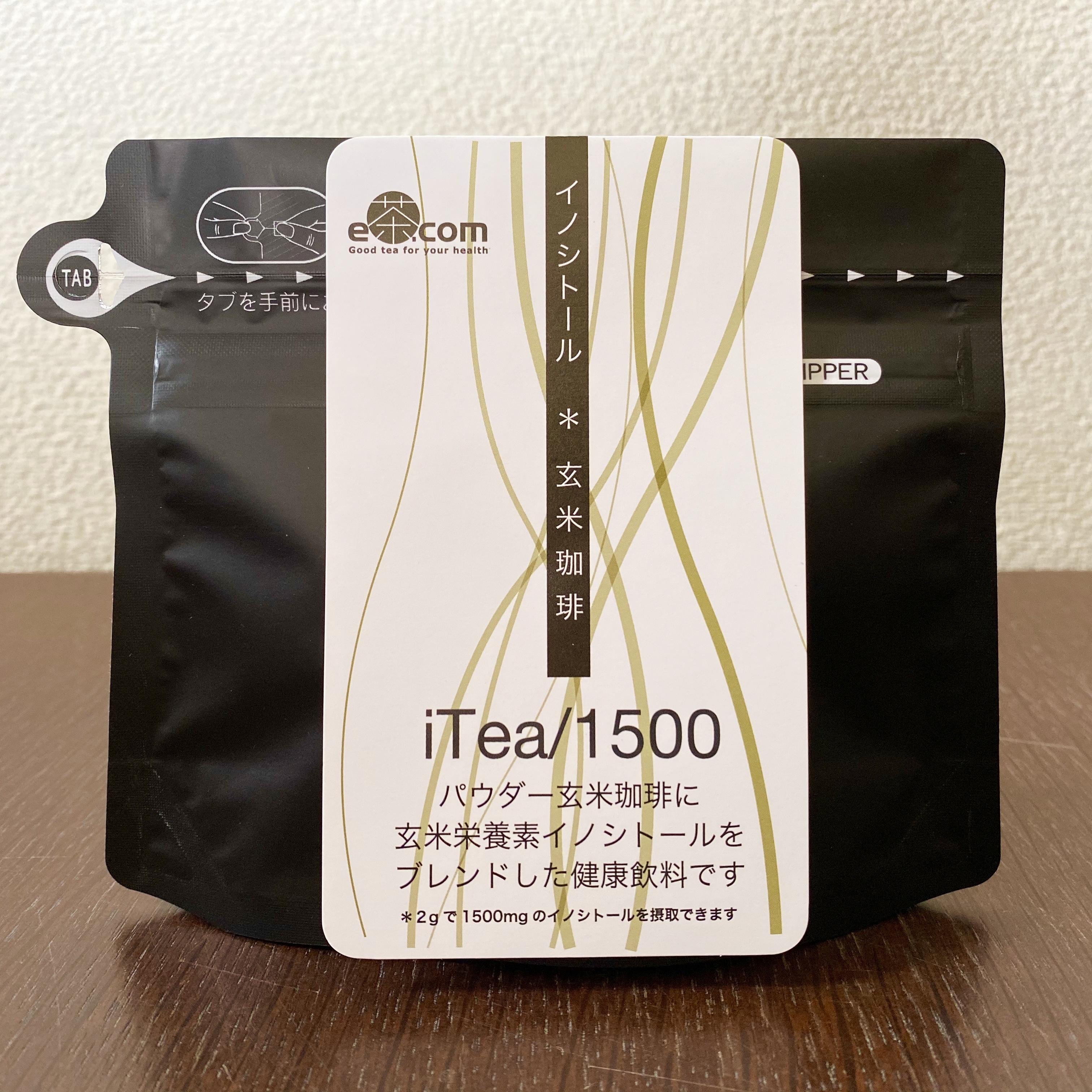 【ミトコンドリア活性を代謝を良くしたい】イノシトール玄米珈琲/iTea1500(パウダータイプ)