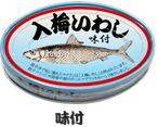 入梅いわし缶詰(味付)