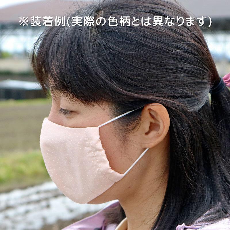 【S/M/L】布マスク2枚セット/ドットピンク