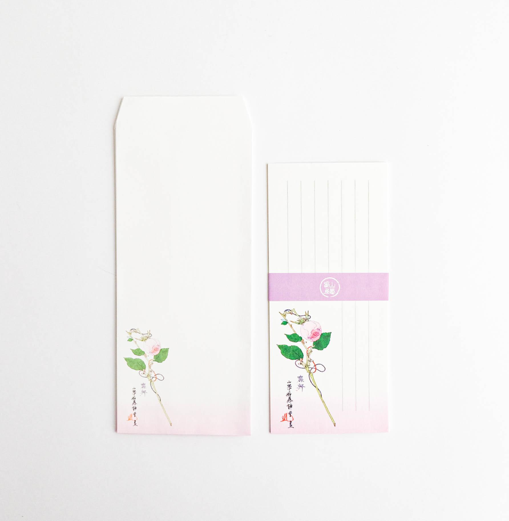 山口晃 ひとひら箋 薔薇 帯紫