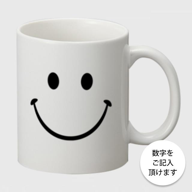 数字が入るマグカップ(ニコちゃん)お祝い