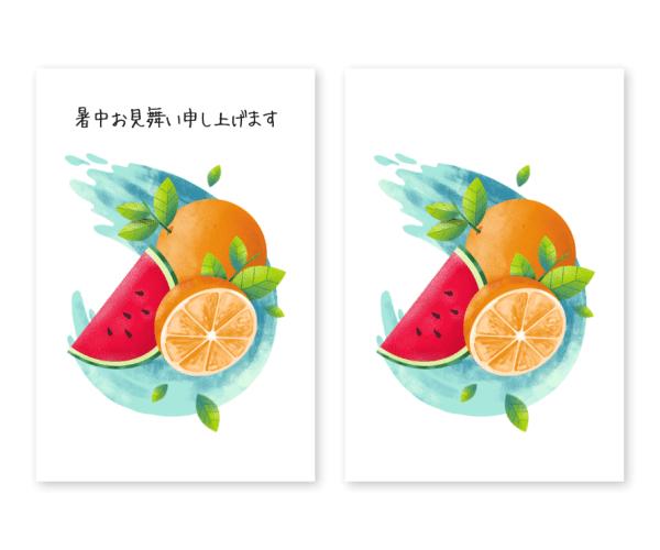 商用利用OK!果物のイラストが特徴的な暑中お見舞いテンプレート