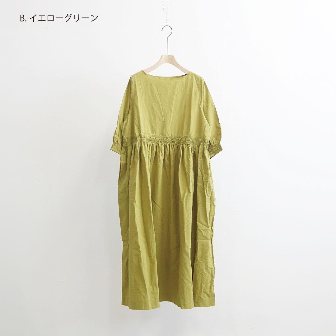 【再入荷なし】    ichi イチ ギャザー5分袖ワンピース (品番200329)