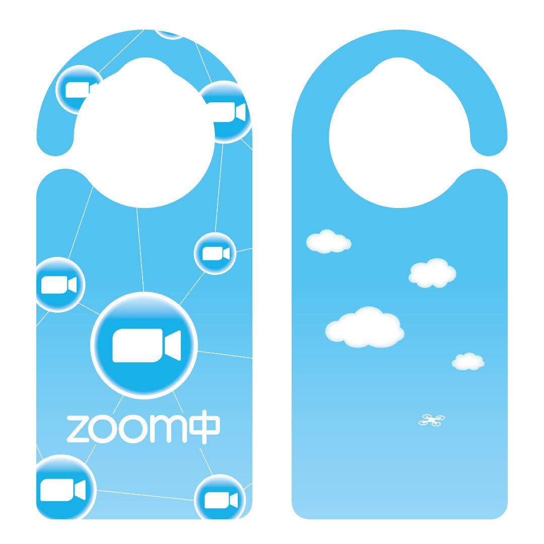 【新形状】Zoom中[1173] 【全国送料無料】 ドアノブ ドアプレート メッセージプレート