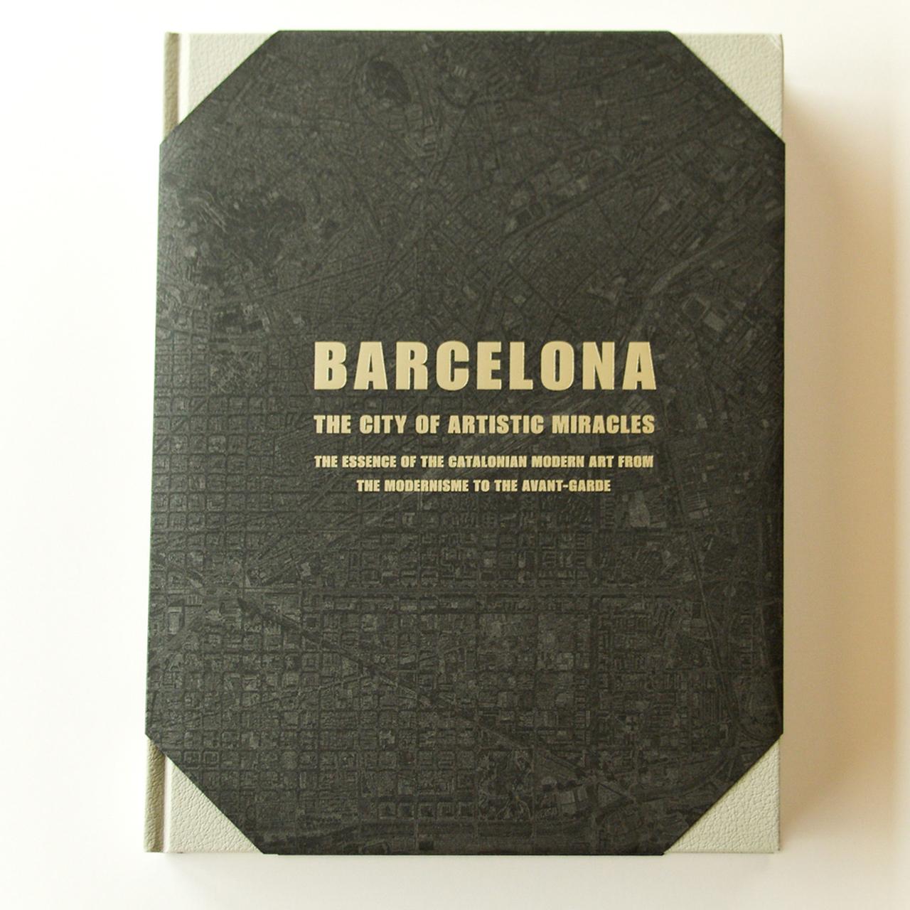 「奇蹟の芸術都市 バルセロナ」展 バルセロナ展 図録