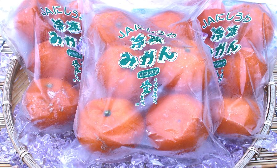 冷凍みかん Lサイズ6個入り袋 3袋セット(愛媛・西宇和産) - 画像4