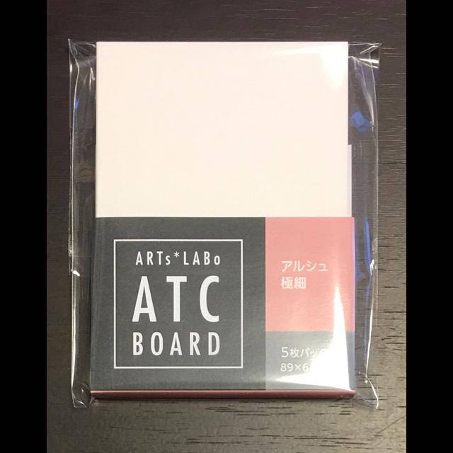 ATCボード|アルシュ(ナチュラルホワイト・極細) 5枚パック