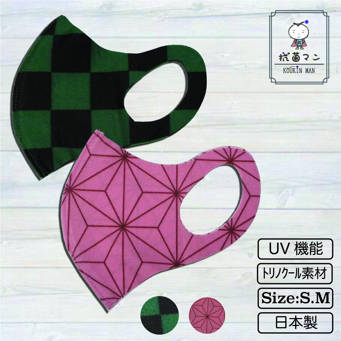 3D古典模様マスク