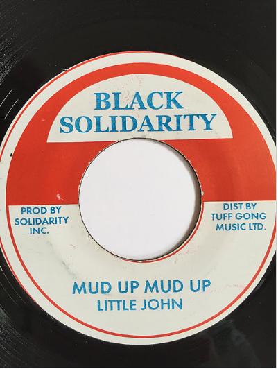 Little John(リトルジョン) - Mud Up【7inch】