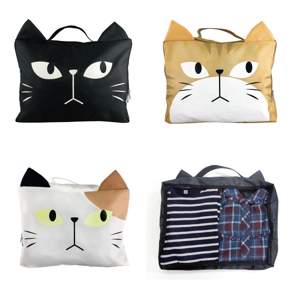 猫バッグ(収納バッグM)全3種類