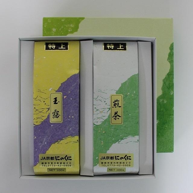 丹の国茶 特上平箱セット