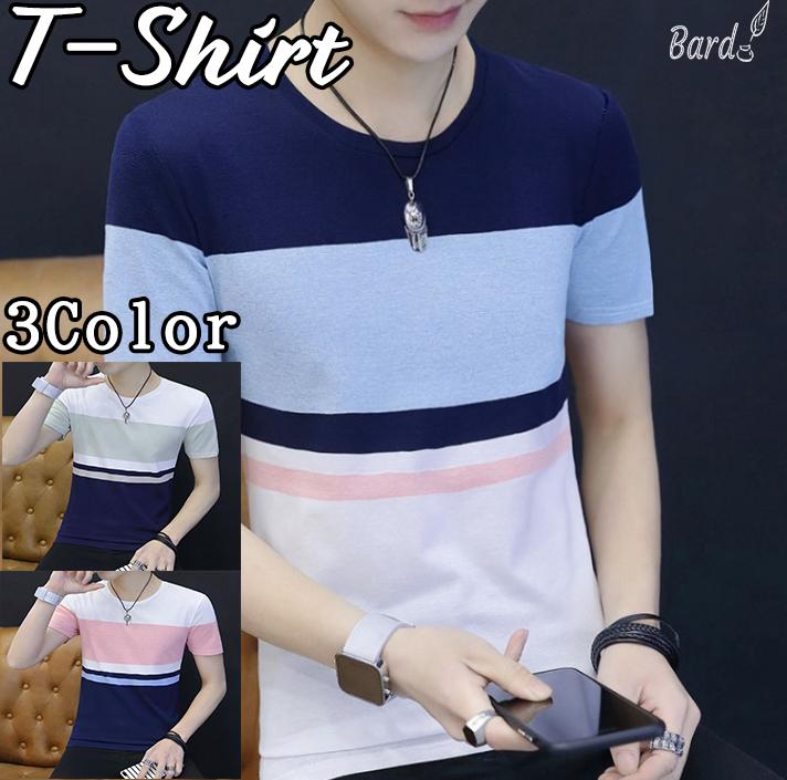Tシャツ メンズ 半袖 無地 カジュアルシャツ 3色 Tシャツ 新作 シンプル 丸首ネック カジュアル ロンT 夏 トップス