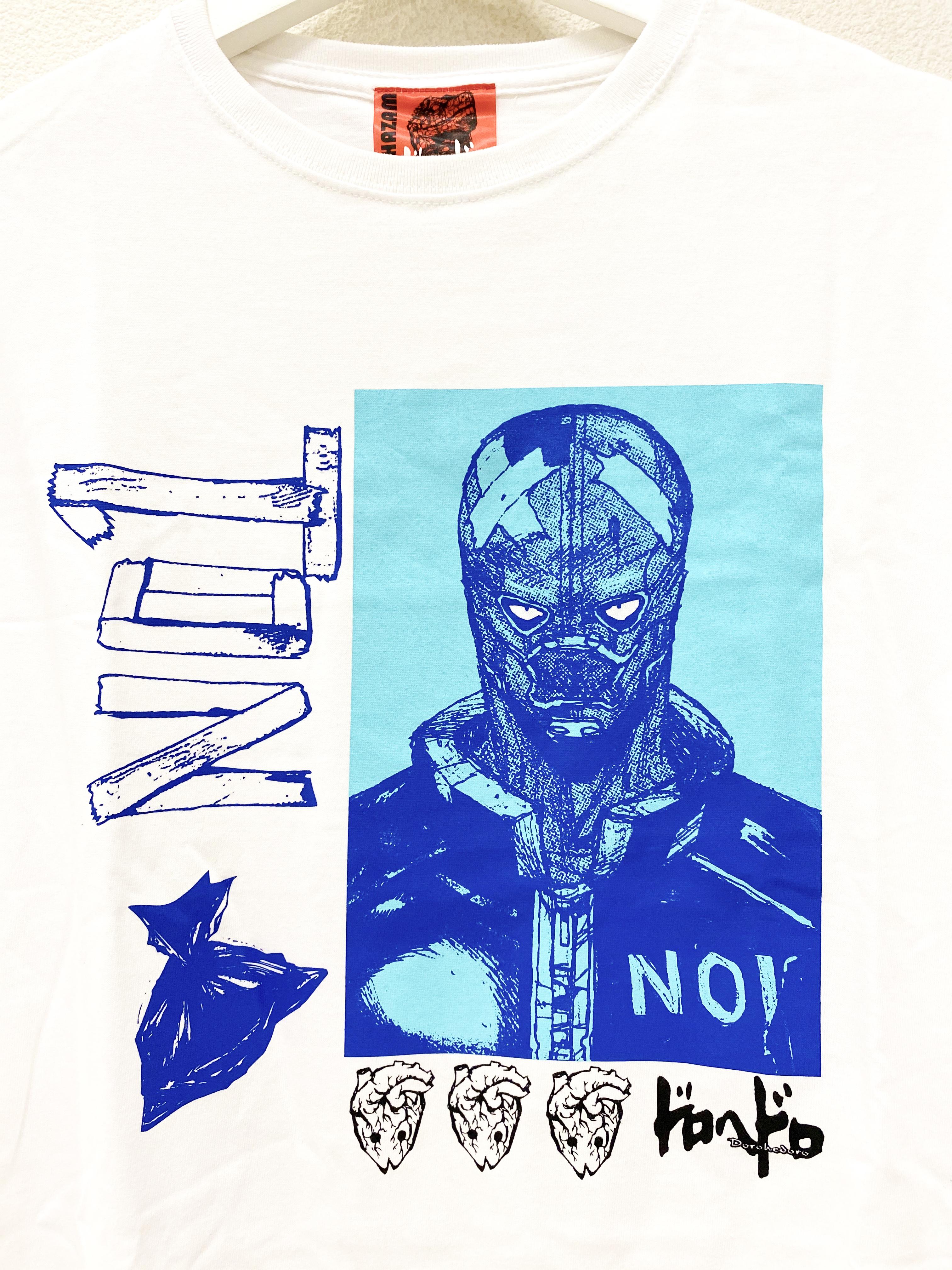 〈ドロヘドロ〉能 グラフィックTシャツ