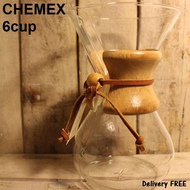CHEMEX 6cup コーヒーメーカー