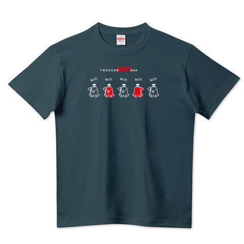 キャラT24 たこさんwinなーB* 5.6ハイクオリティーTシャツ(United Athle)