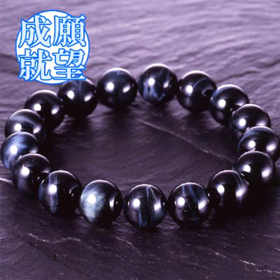 【理想の恋愛像を実現】天然石 大玉ブルータイガーアイ ブレスレット(12mm)