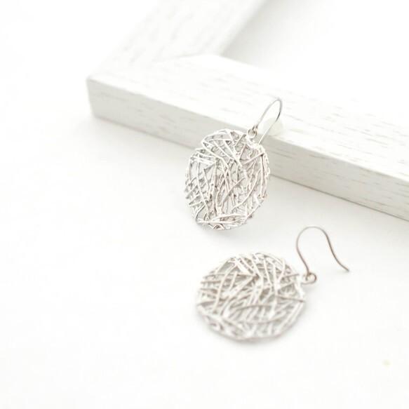Mesh plate pierces(silver)