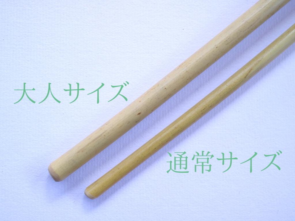 大人竹ストロー20cm_両丸(2本セット)