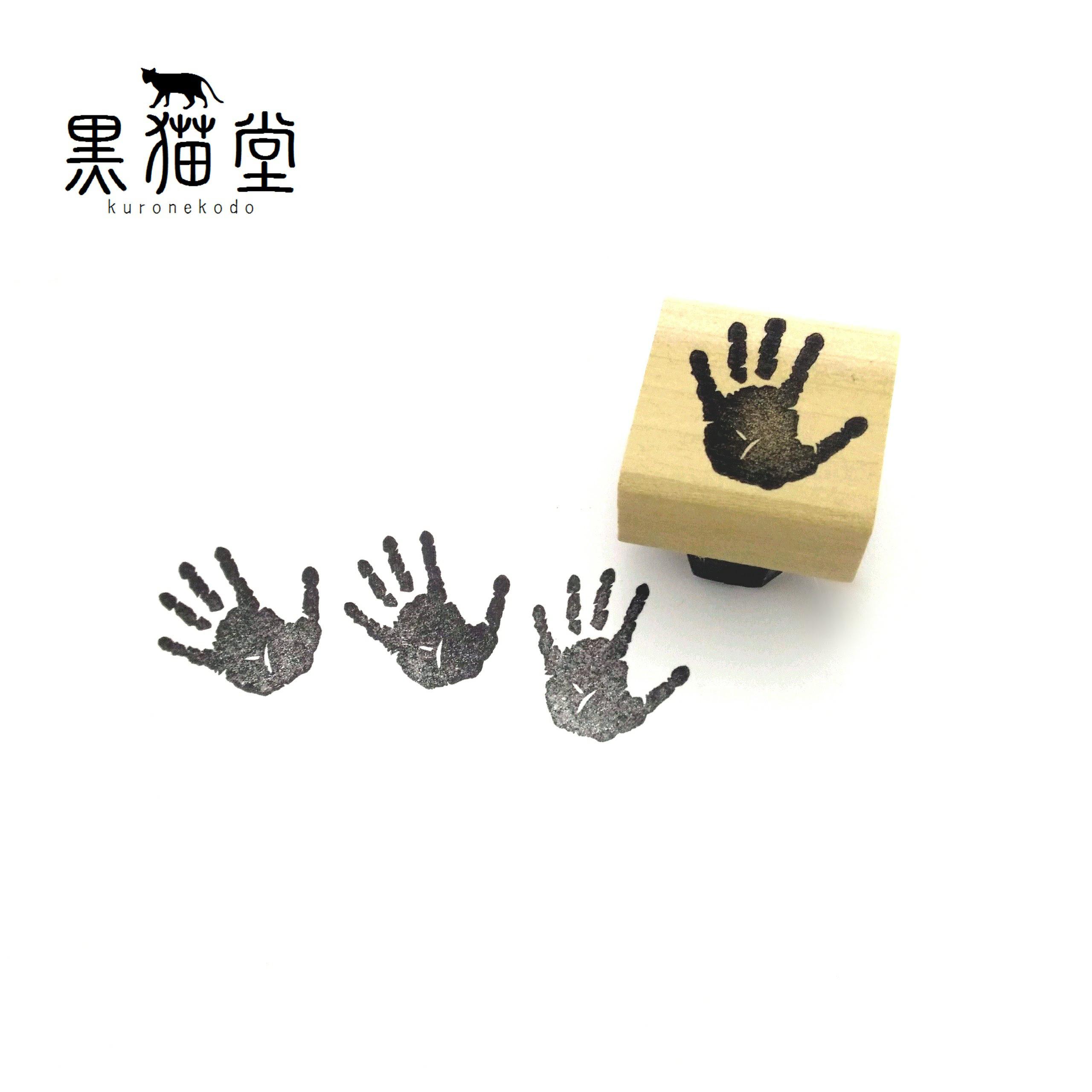 手形(左手)