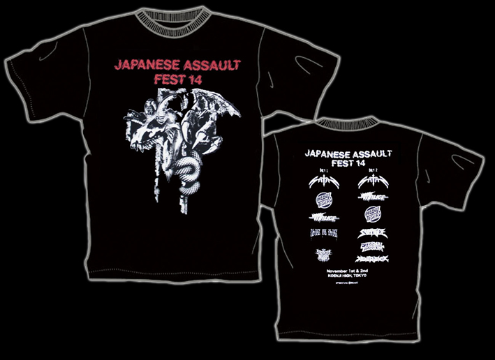 JAPANESE ASSAULT FEST 14 限定Tシャツ
