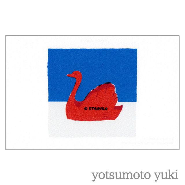 ポストカード - スワンの鉛筆削り - ヨツモトユキ