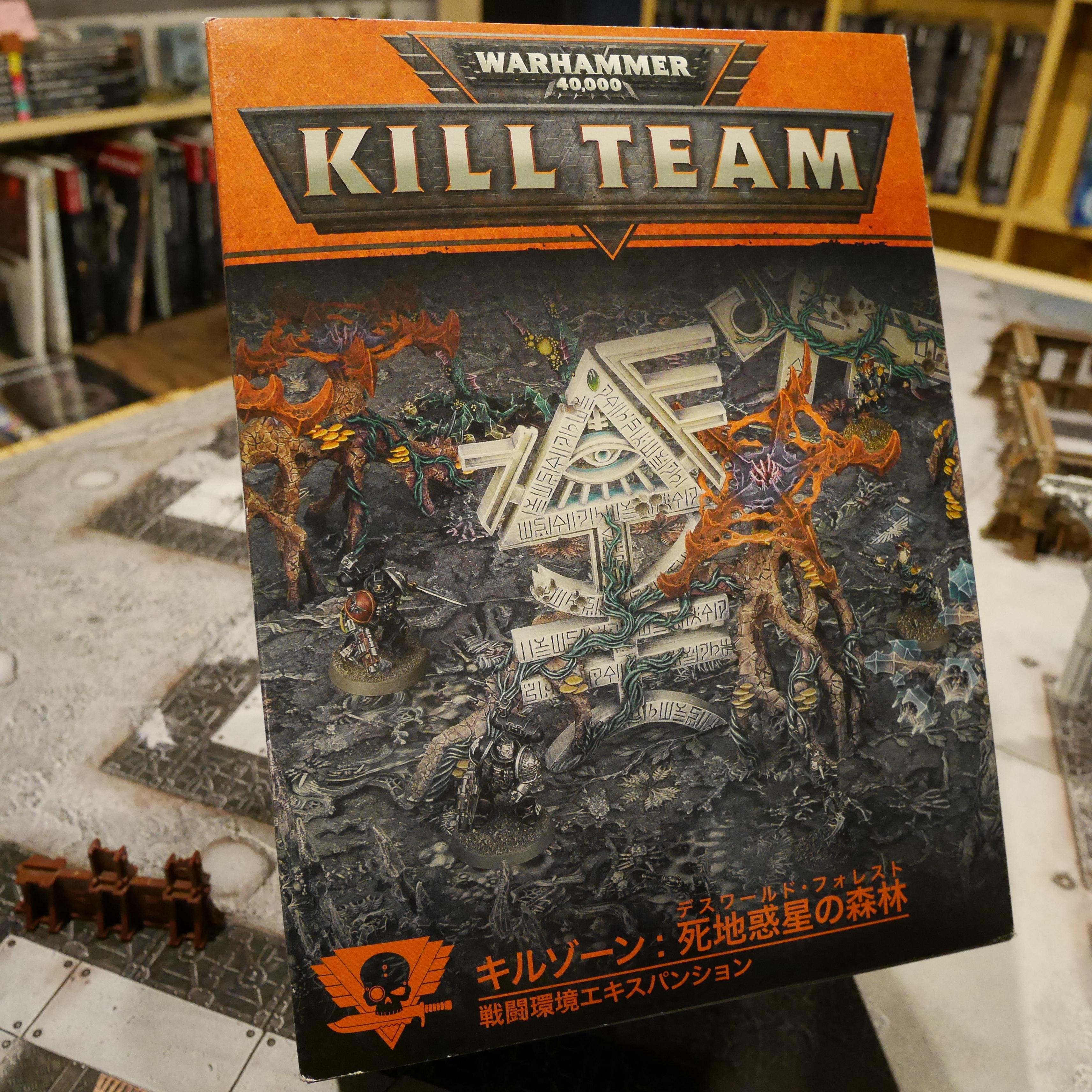 WARHAMMER 40000 KILL TEAM キルゾーン:死地惑星の森林 デスワールド・フォレスト 戦闘環境エキスパンション