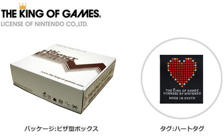 ゼルダの伝説 / LEFT-HANDED HERO (2色)  /THE KING OF GAMES