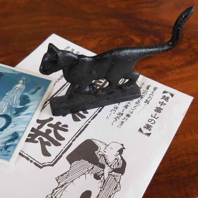 (73) ダルトン アンティーク調 ペーパーウェイト キャット 文鎮 黒猫 置物
