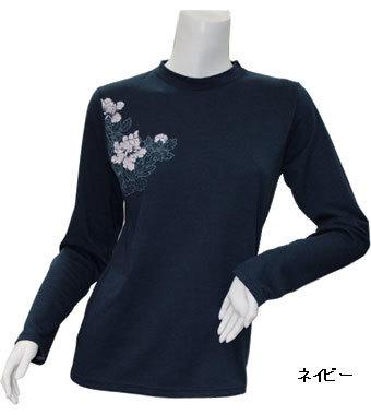 PE-713L秋冬レディースロングスリーブTシャツ(ネイビー)