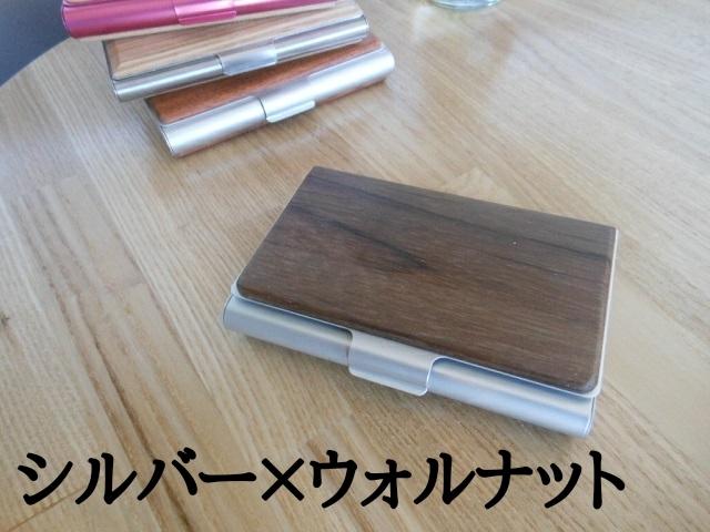 【カードケース】 - 画像5