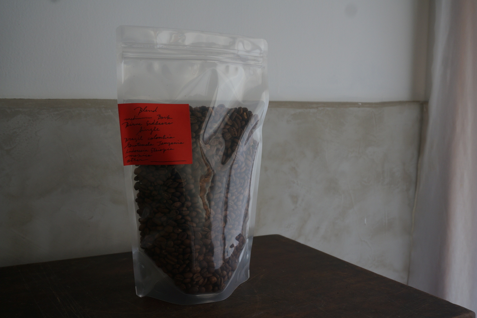 Guatemala medium 500g