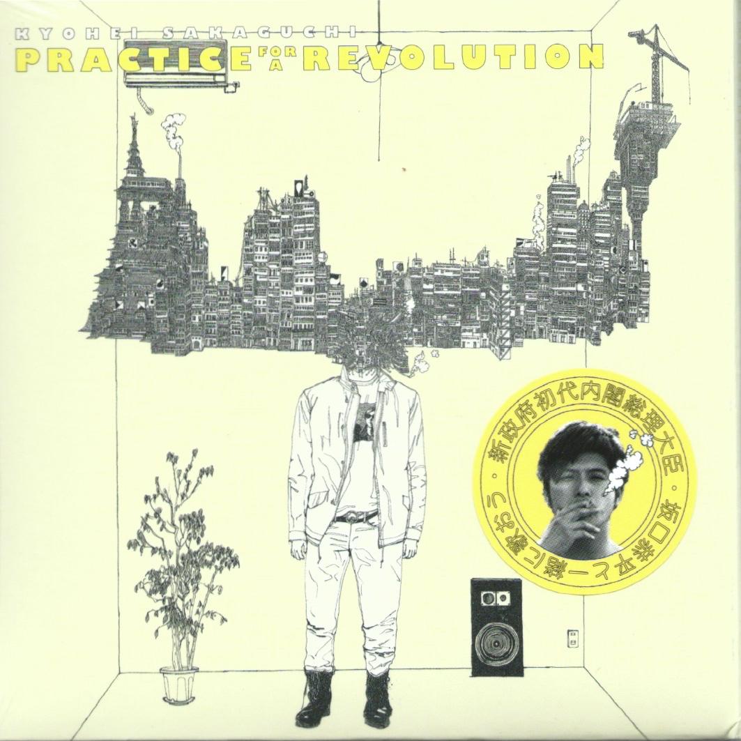 坂口恭平:Practice for a Revolution[CD]