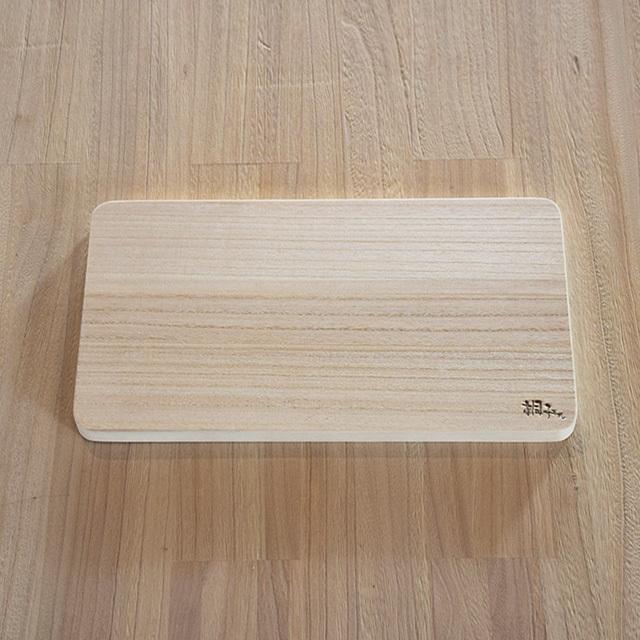 桐のまな板 小サイズ