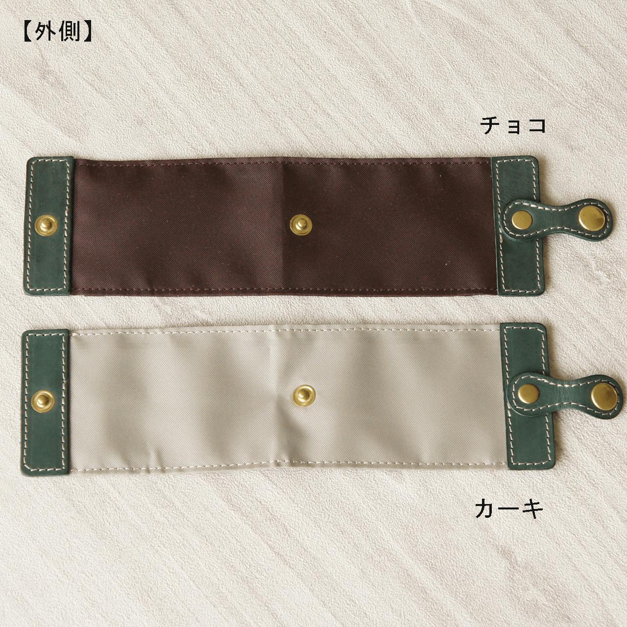 【抗菌・制菌】仮置きマスクケース(グリーン)